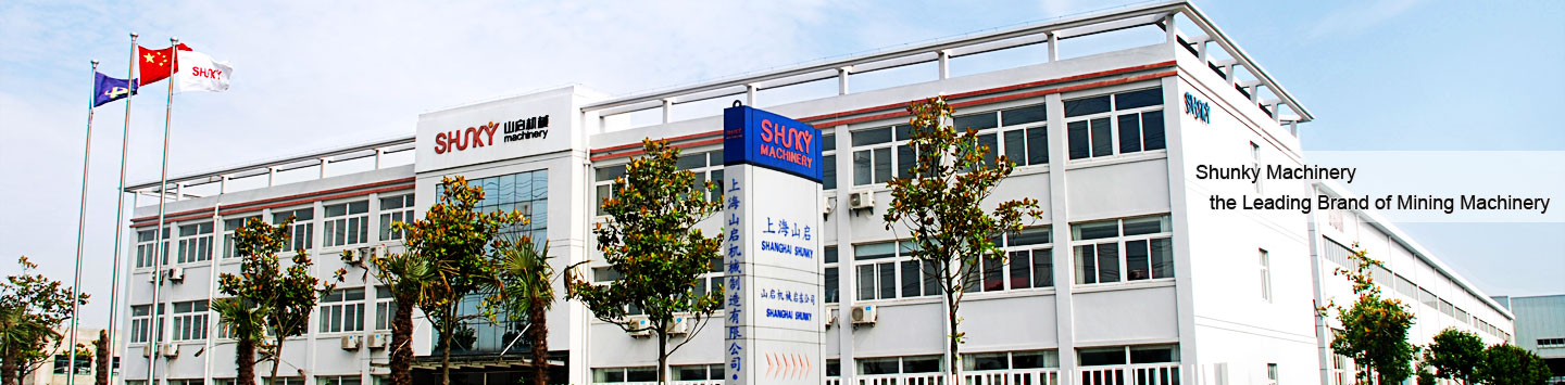 Shanghai Shunky Machinery Co.,Ltd